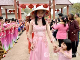 中越边关民间文化交流大联欢在广西宁明爱店举行
