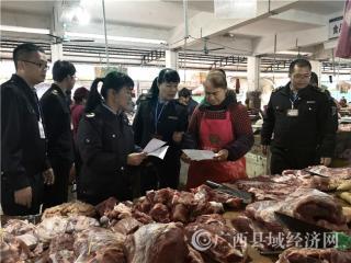 广西宁明开展非洲猪瘟专项检查及防控宣传