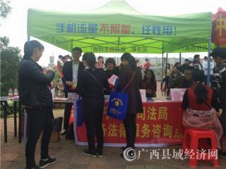 宁明县司法局借力粤桂扶贫劳务协作招聘会开展法治宣传活动
