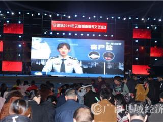 宁明县:元宵佳节齐欢庆  禁毒宣传紧跟进