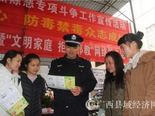 环江县:大安乡开展扫黑除恶暨反邪教、禁毒宣传活动