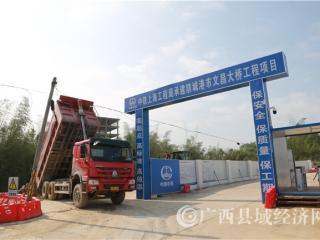 防城区:文昌大桥项目建设加快推进 8台冲击钻24小时不间断工作