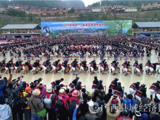 2019年南丹―荔波白裤瑶年街节:跨省合作 助力乡村振兴