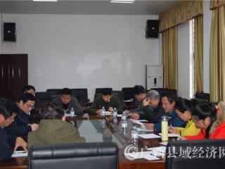 广西:巴马召开贺巴高速公路征地工作推进会