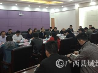 平果县组织脱贫攻坚考察组到德保县学习取经
