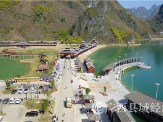 凌云县:2018年旅游综合消费同比增长31%