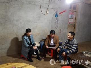 平果县马头司法所发挥职能助力脱贫攻坚工作