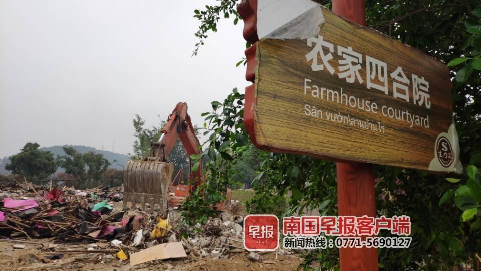 武鸣生力军生态农庄被拆 曾是南宁最大的休闲农庄