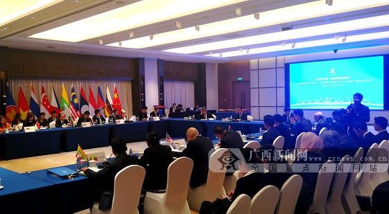 第16届东博会主题确定 将于9月20-23日在南宁举办