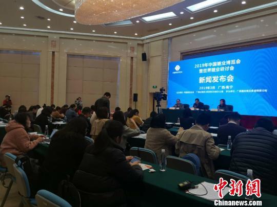 """广西加速推进糖业转型升级 举办""""糖博会""""对接国际市场"""