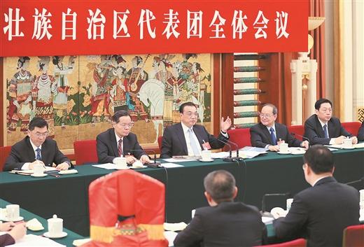 李克强在参加广西代表团审议时强调  推进改革开放创新增进民生福祉