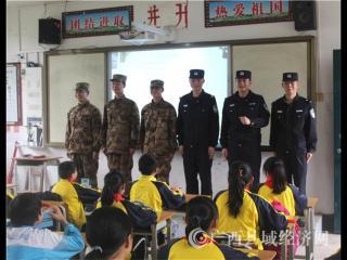 宁明县:学习雷锋精神  争做雷锋传人