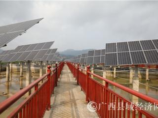 蒙山县:渔光互补光伏发电为打赢脱贫攻坚战增添新力量