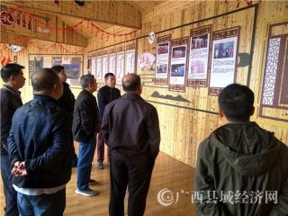 恭城十分注重民族文化建设