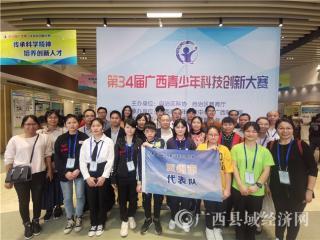 平桂区9项目荣获34届广西青少年科技创新大赛奖