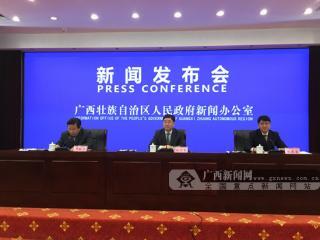广西今年招商引资目标为8210亿元 增长8%