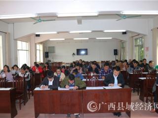 江州区:濑湍镇组织干部职工扫黑险恶专项斗争知识考试