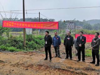 浦北县:大成镇党员代表为脱贫攻坚建言献策