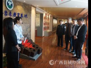 越南代表团参观考察宁明禁毒教育基地