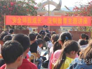 宁明县:法制教育进校园  安全成长牢记心