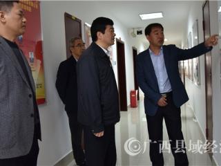 自治区副主席方春明等领导莅临广西农担公司调研指导