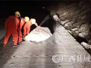 天峨县:山上落石阻塞交通  公路部门连夜清理