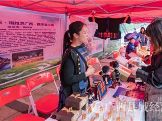 南丹县:远赴深圳参加三月三旅游推介系列活动