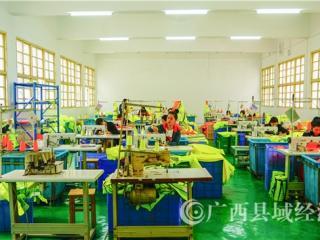 凌云县:扶贫车间助群众增收脱贫致富