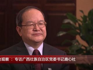 鹿心社接受中央广播电视总台央视记者专访
