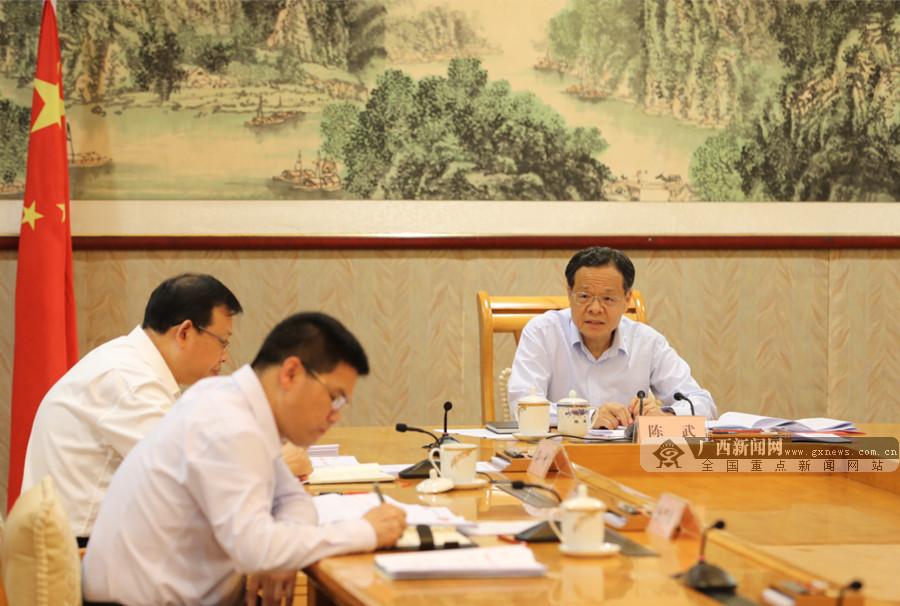 陈武主持召开自治区政府常务会议 部署下一阶段经济工作