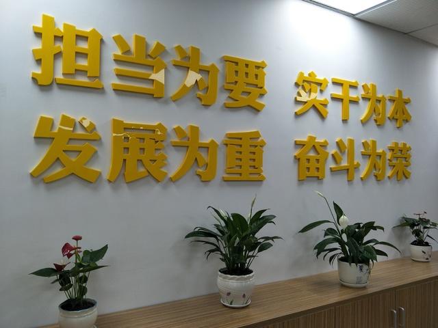 """广西首个市级融媒体中心""""来宾市融媒体中心""""试运行"""