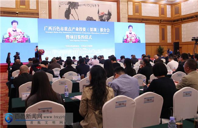 隆林县:在深圳签约2个项目 总投资15亿元