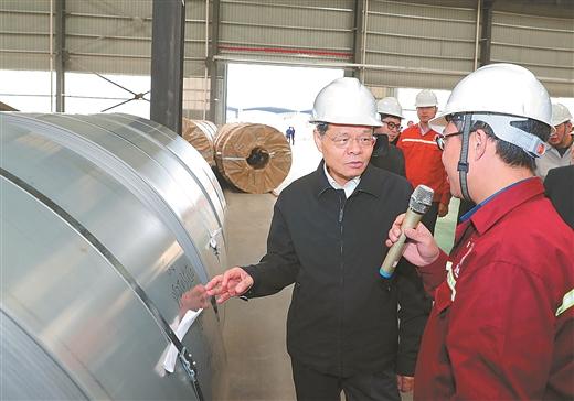 陈武在梧州调研时强调:牢牢扭住发展第一要务 迎难而上开创发展新局面