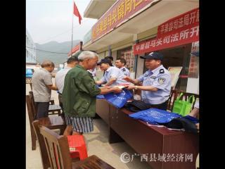 平果县:扫黑除恶大宣传  群众参与热情高