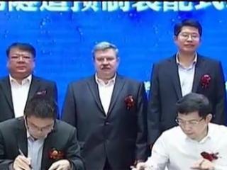 柳州:首次引进中俄现代高效农业示范项目