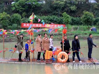 融安县设洞村:山村旅游助脱贫