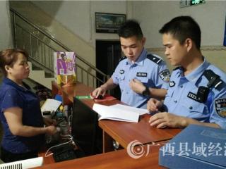 广西宁明:法制宣传顺民意   扫黑除恶赢民心