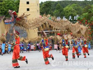 罗城:棉花天坑旅游度假区正式开业