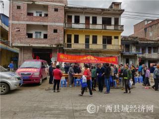 平果县榜圩镇:开展扫黑除恶专项斗争宣传活动
