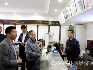 柳州市人大开展食品小作坊、小餐饮、食品摊贩监管工作视察