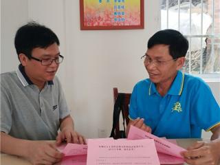 宁明县加强基层组织建设激发广大群众扫黑除恶决心斗志