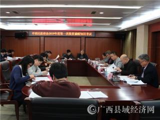 平桂区:聚焦脱贫摘帽全力打赢脱贫攻坚战