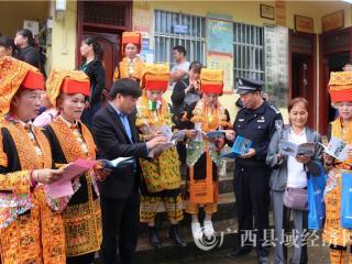 宁明县:禁毒宣传进边关  远离毒品重防范
