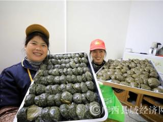 """融安县设洞村:举办""""寒食节""""纪念先贤介子推"""