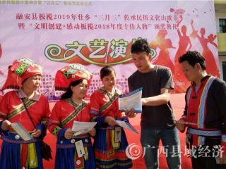 融安县:山村搭歌台  唱响廉政歌