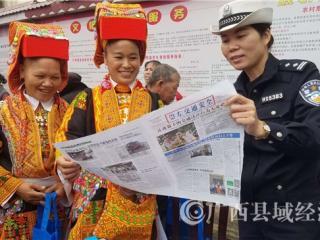 宁明:边境歌坡群众多    普法教育更灵活