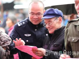 环江县:扫黑除恶和脱贫攻坚宣传送到家门口