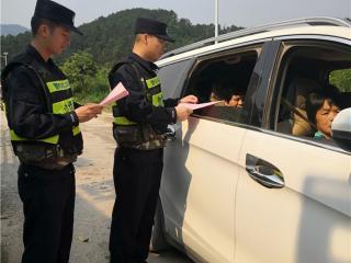宁明县:那楠边境检查站切实加强边民国家安全意识宣传教育