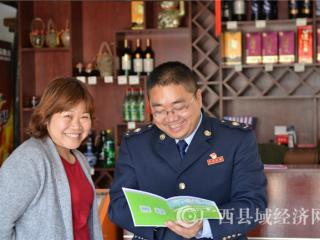 凌云县税务局:稳扎实干助推减税降费落地生效