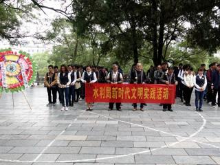 """恭城县水利系统开展 """"清明祭英烈""""活动"""